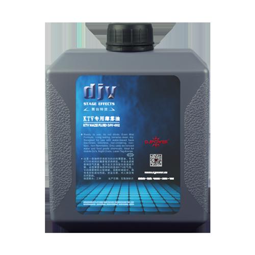 DJ-Power-DJV002-KTV-haze-fuid-500x500